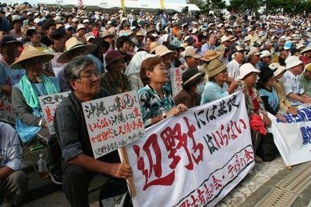 辺野古基地反対運動