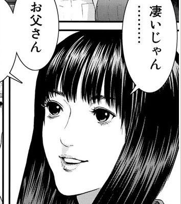 GANTZ 第15話 「早くイキてぇ!」 | アニメ・漫画 …