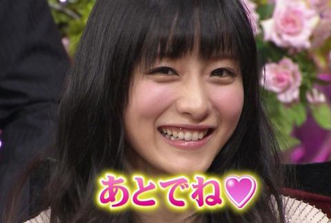 ishihara-satomi