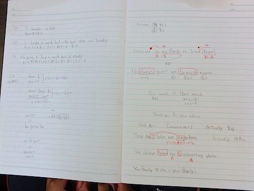 以前撮った中2生9月頃の ... : 中学 数学 図形 問題 : 中学