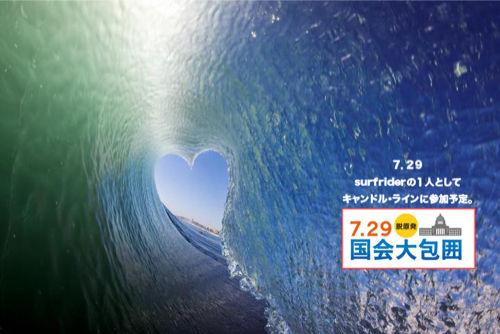7_29_facebook_cover_1