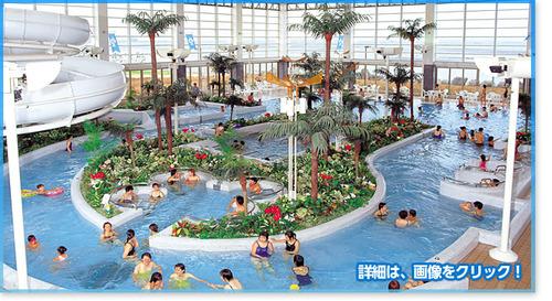 top_aquapark