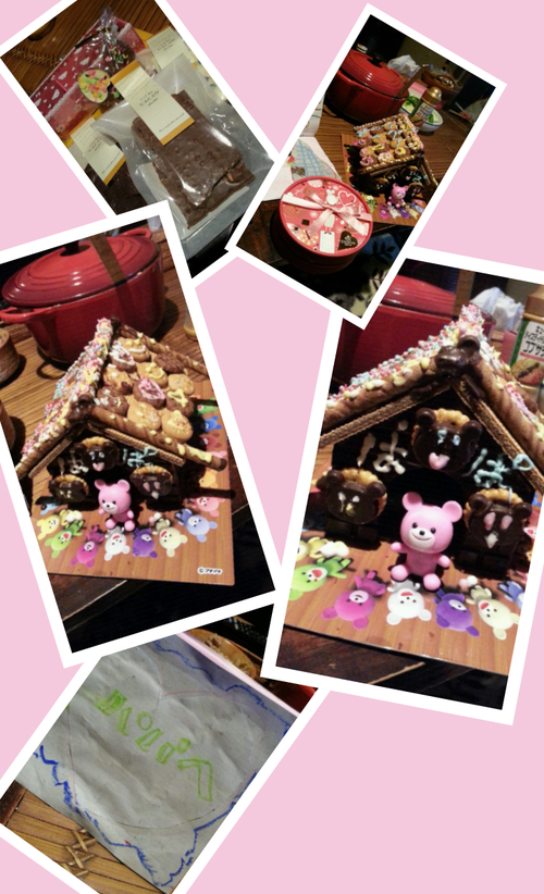 Collage 2013-02-13 22_49_21
