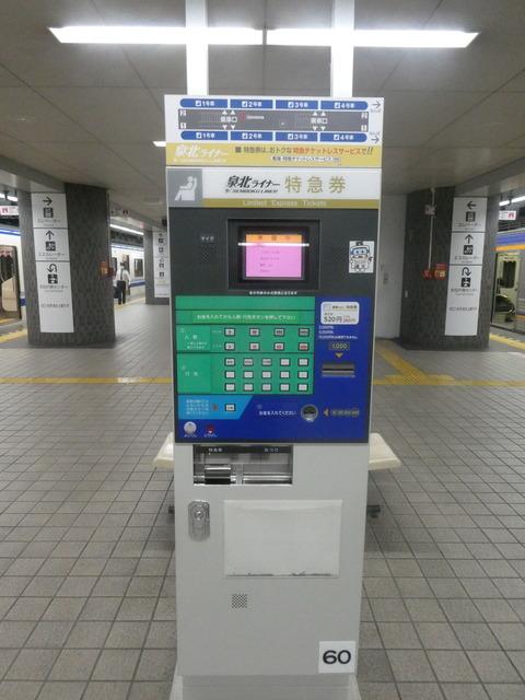 P1140030