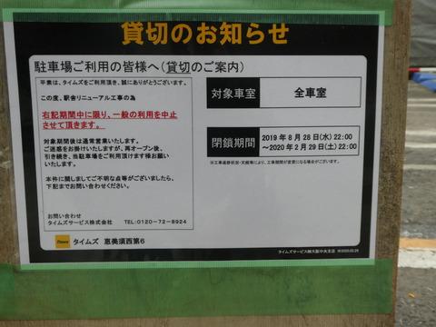 P1000332