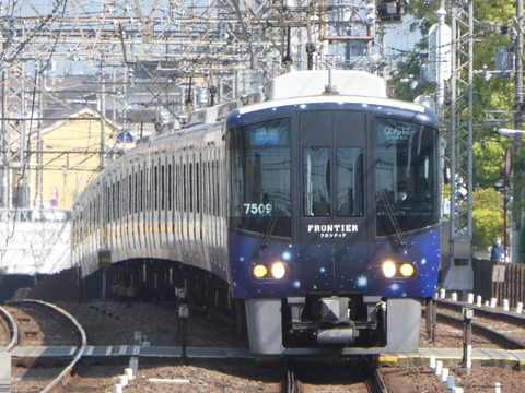 P1100309