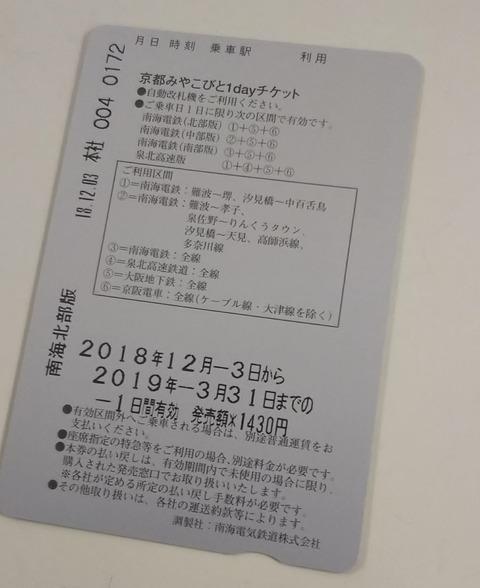 DSC_0002-1