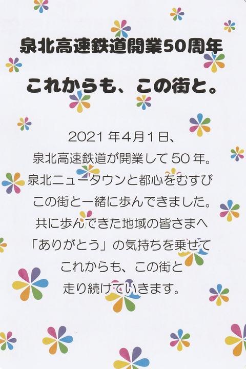 IMG_20210401_0003