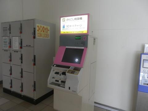 P1160329