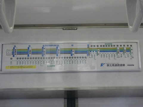 P1150396