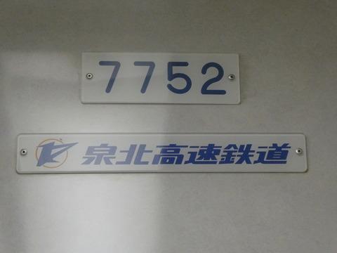 P1150398