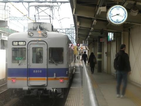P1140980
