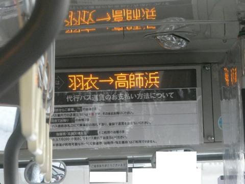 P1160201