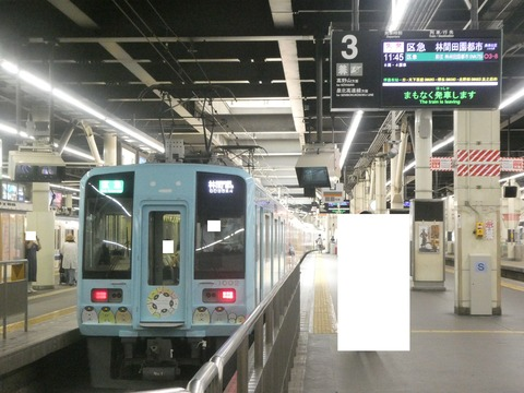 P1160723