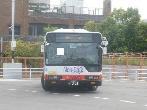 P1160293