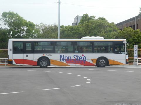 P1160290