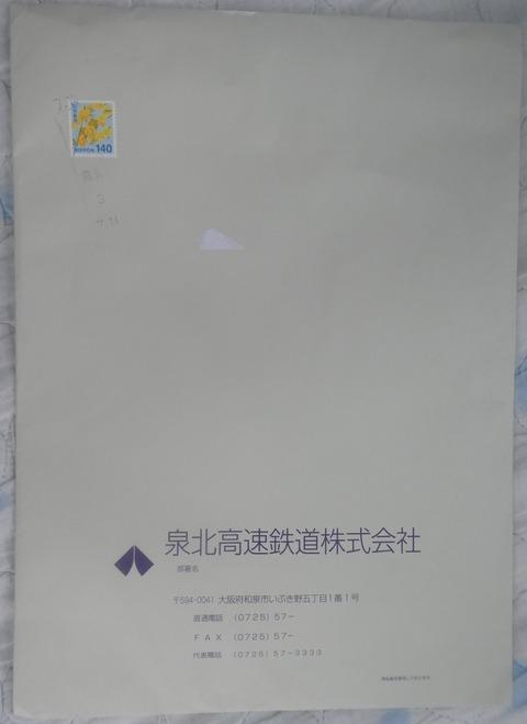 P1160442