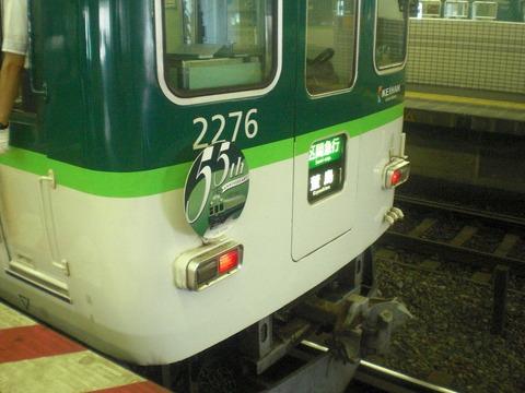 CIMG2152