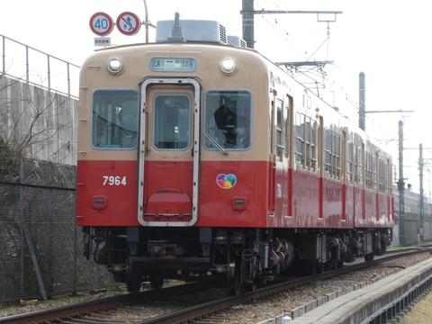 P1010456