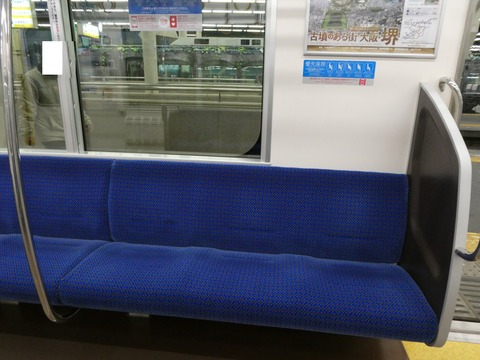 P1000752