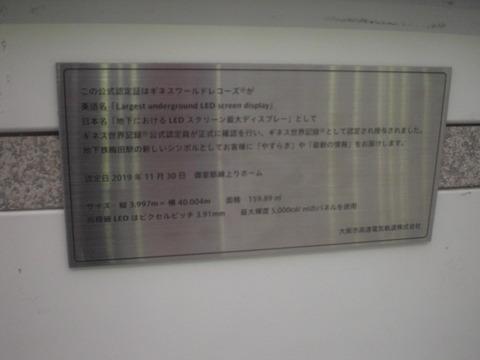 CIMG0019