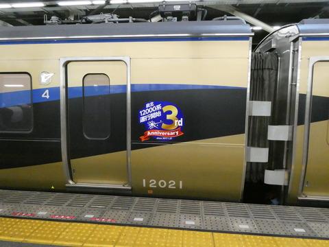 P1020968