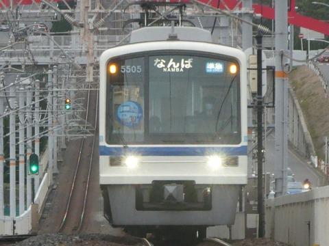 P1150252