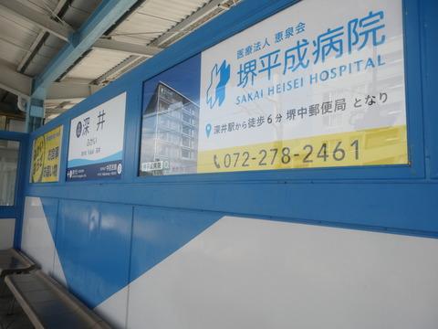 P1160418