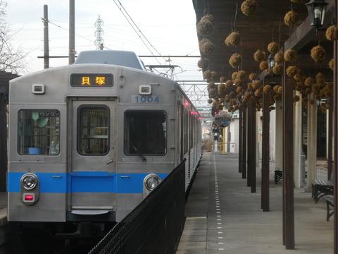 P1150064
