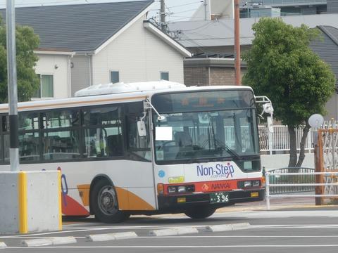 P1160284