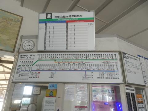 P1160638