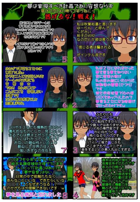 yu-rin_001