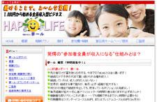 yumeil_hp225147