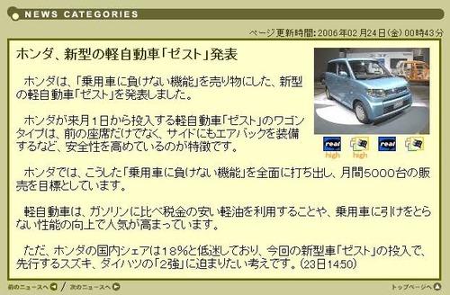 軽自動車に軽油を給油(月間400件)