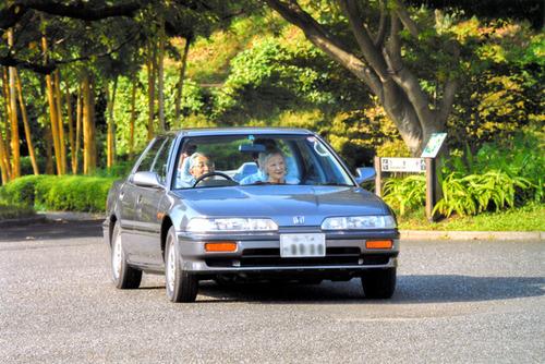 天皇陛下が愛用していた「インテグラ」ってどんな車?
