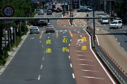 名古屋のキチガイバスレーンで事故相次ぐ