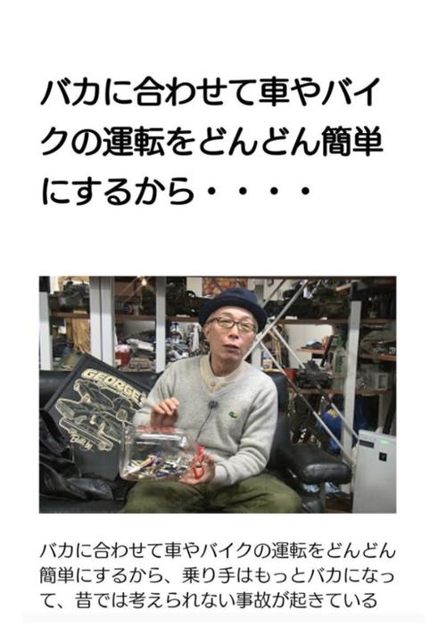 【国内初】トヨタ、アクセルを強く踏んだら加速しないシステムを発表!