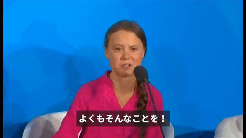 【トヨタ】豊田章男社長「ガソリン臭くてうるさくて燃費の悪い車が好き」