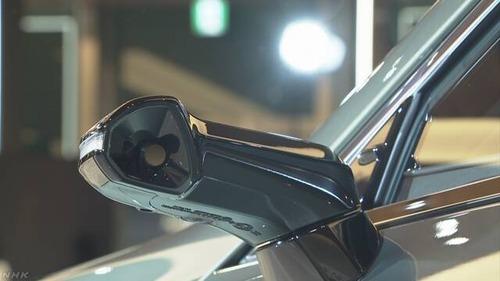 トヨタがミラーレス車を世界で初めて販売しました。