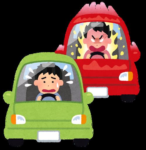 煽り運転されにくい車ってある?