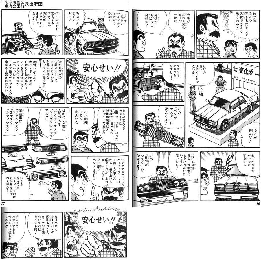 Sony Cyber-shot RX100 Series Part96 YouTube動画>12本 ->画像>44枚
