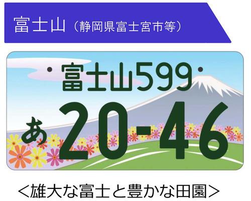newsplus_1632617100_101