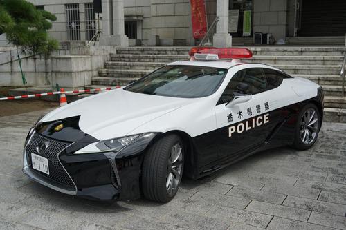 【栃木県警】「レクサスLCパトカー」初公開、県民が寄贈