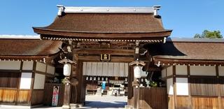 伊弉諾神宮(いざなぎじんぐう)