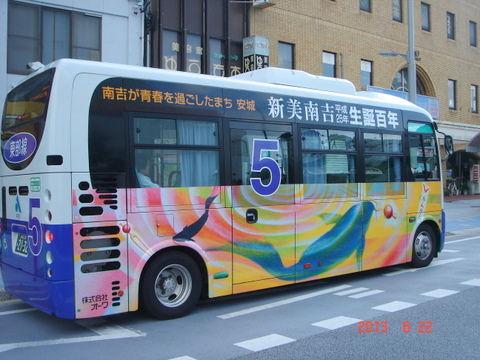 DSC07301-1