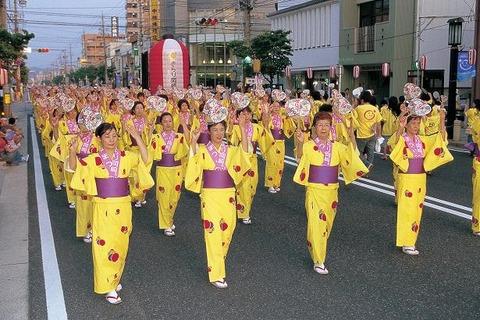 踊_145a
