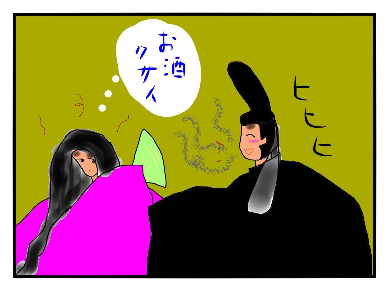 酔っ払いにはご注意! : koudansyou-古典と現代