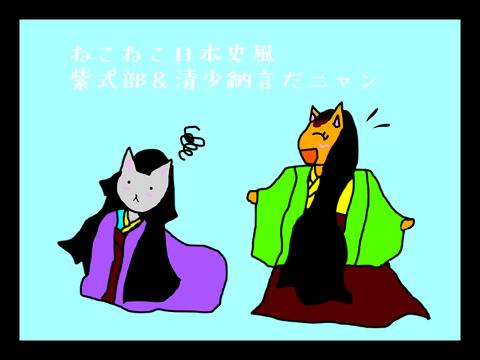 紫式部 現代 日本人