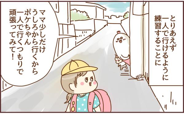 トリ頭44