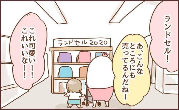 ブログイラスト247